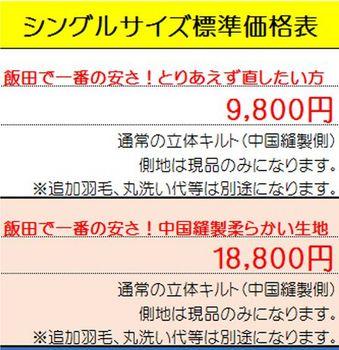 umoukakaku-1.jpg