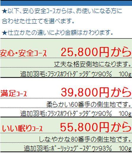 umoukakaku-2.jpg