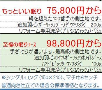umoukakaku-3.jpg